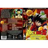 Dragon Ball Z Anime Serie