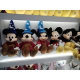 Peluches Disney Compra Yaaaa