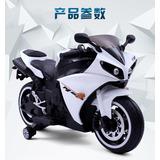 Moto Eléctrica Montable R1 Racing El190809