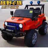 Carro Eléctrico Montable Jeep Wrangler El190803