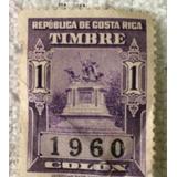 Timbre Fiscal 1960 1 Colon