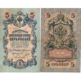 Billete De Rusia Zarista 5 Rublos Año 1909 Vf Apo