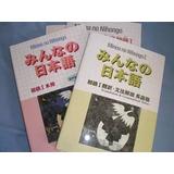 Curso De Japonés Minna No Nihongo. + Regalo