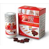 2 Day Diet (quema Grasa, Suprime Apetito, Mejor Quela Meizi)
