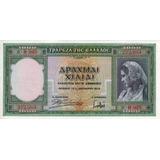 Billete De Grecia Mil Dragmas Año 1939 Unc Apo