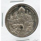 Moneda De Kasajistan # 5058 Apo