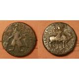Moneda Antigua - India, Kushans. Vima Kadphises. Circa 100-1