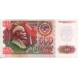 Billete De La Union Sovietica 500 Rublos Unc Apo