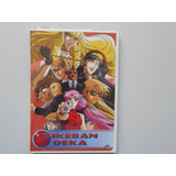 Sukeban Deka (la Chica Detective Delincuente) Anime Ova Dvd
