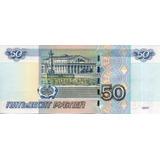 Billetes De Rusia 50 Rublos Unc Apo