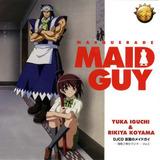 Kamen No Maid Guy Anime
