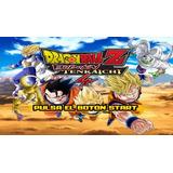 Dragon Ball Z Budokai Tenkaichi 4 Versión Latino Ps2