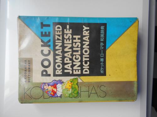 Kodansha's Pocket Romanized Japanese-english Dictionary.  Di
