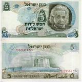 Billete De Israel Imagen Einstein Aunc Apo