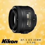 Lente Objetivo Nikon Af-s Nikkor 35mm F/1.8g - Inteldeals
